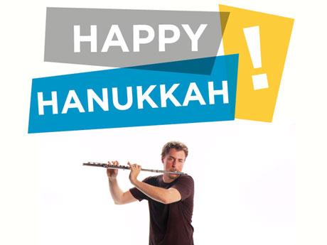 Hanukkah ecards funny