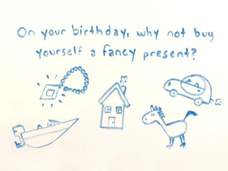 Jibjab ecards happy birthday ecards and videos view treat yourself birthday ecard bookmarktalkfo Gallery